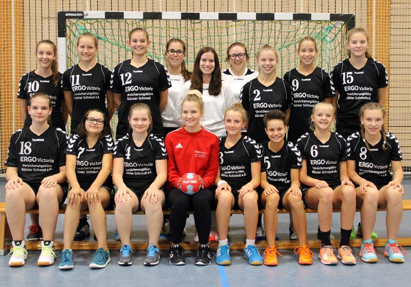 C-Jugend 2016/17